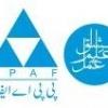 PPAF Logo 1